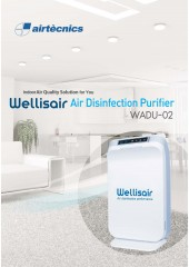 Air and surfaces purifier and Disinfection Wellisair