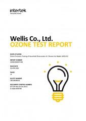 Wellisair: Emisiones de ozono - Test Intertek Group plc (Nueva York)
