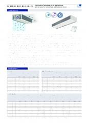 Datasheet Windbox ECM,ECG OH+FC